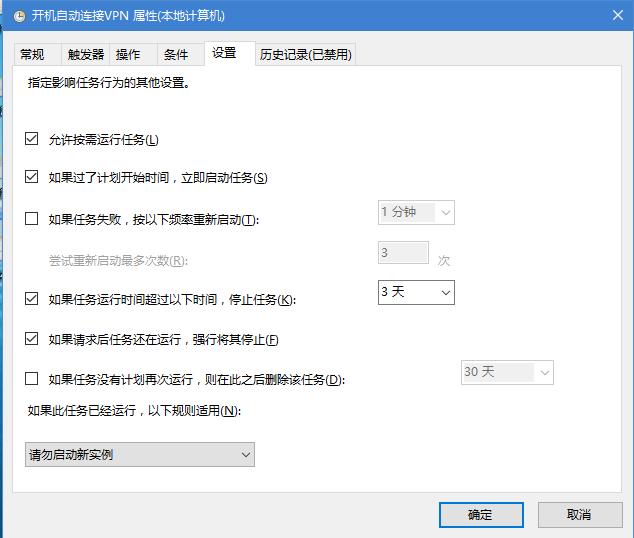 Ikev2 vpn server edgerouter